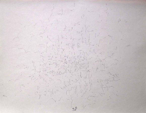 艺术品 >> Richard Lazzara >> patale chhango